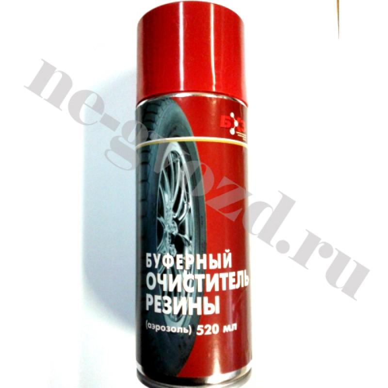 """Буферный очиститель """"БХЗ"""" 520 г (аэрозоль)"""