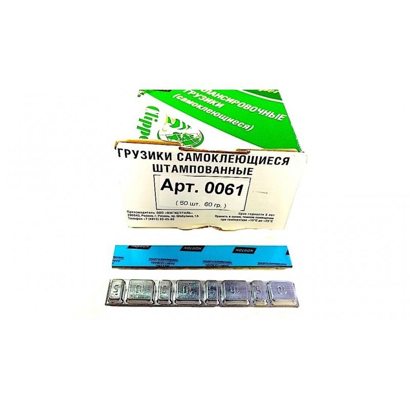 Свинцовые грузики (липучка) стандарт (50 шт.) 0061