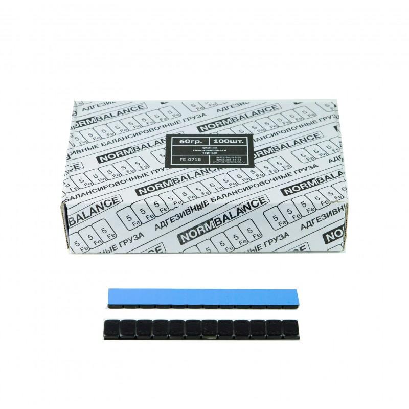 Стальные грузики ( липучка )  (12*5 гр.) крашеные чёрные (100 шт.)