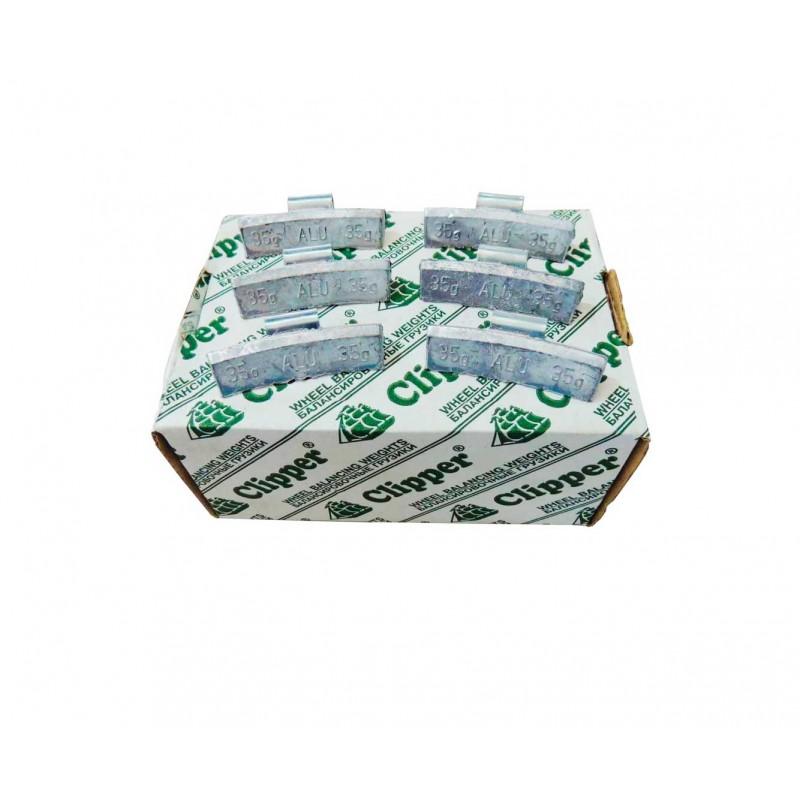 Упаковка грузиков по 35 грамм на литьё (50 шт.)