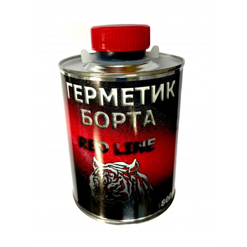"Герметик бортов ""Феникс"" 800 мл."