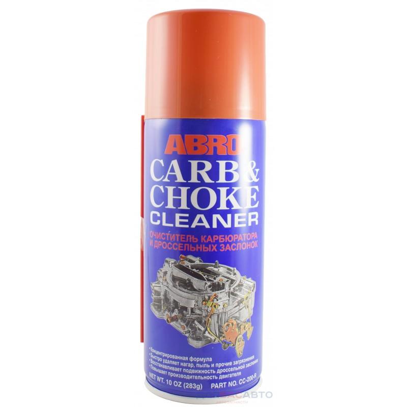 """Очиститель карбюратора """"ABRO"""" 283гр. CC-200"""