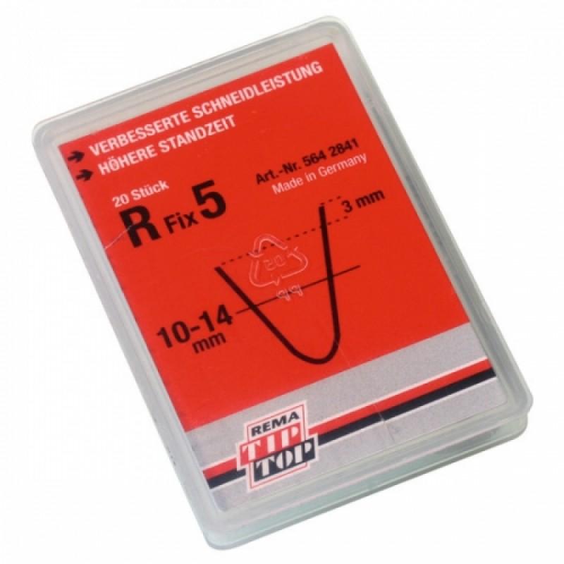 Лезвия для нарезателя R5 (20 шт.) 564 2841