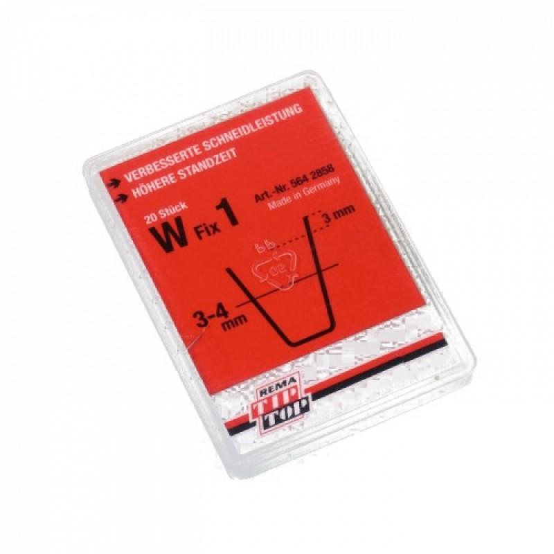 Лезвия для нарезателя W1 (20 шт.) 564 2858