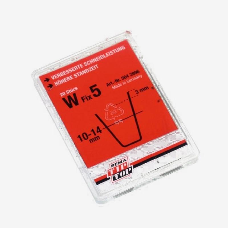 Лезвия для нарезателя W5 (20 шт.) 564 2896