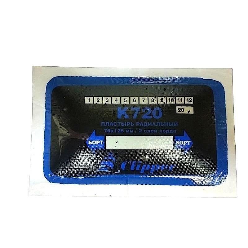 """Пластырь 76*125 мм (2 слоя корда) """"Clipper"""" (10 шт.) K 720"""