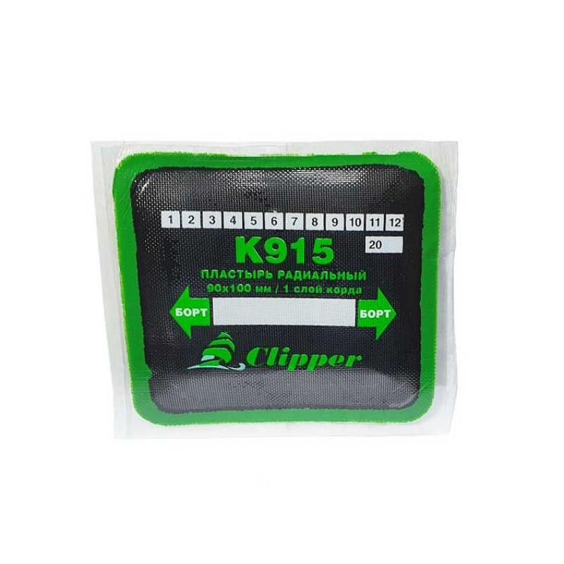 """Пластырь 90*100 мм (1 слой корда) """"Clipper"""" (10 шт.) K 915"""