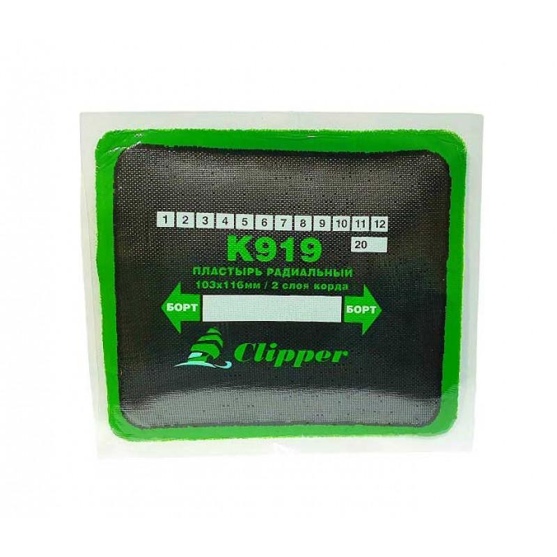 """Пластырь 103*116 мм (2 слоя корда) """"Clipper"""" (10 шт.) K 919"""